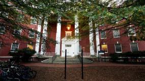 Westmoreland Hall